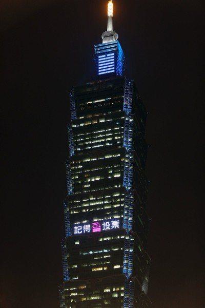台北101今年首度在從來不曾對外開放使用的辦公大樓一樓大廳舉辦跨年派對,門票將於...
