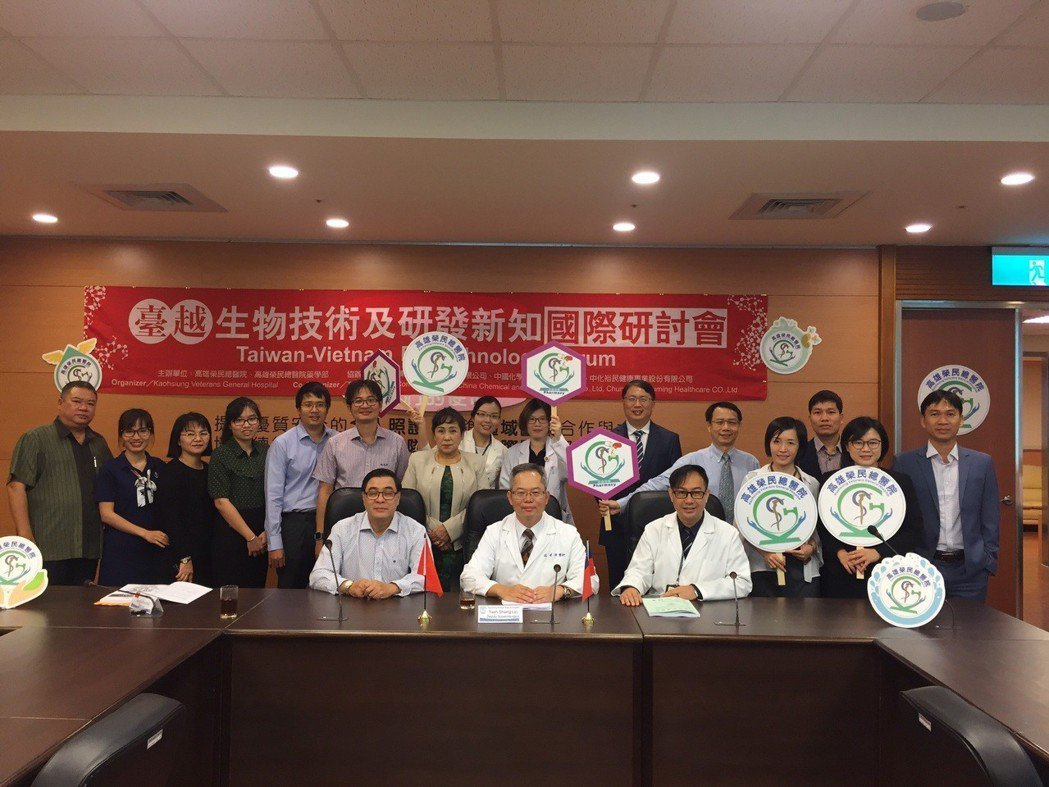 合影照。前排左起:越南Nguyễn Ngọc Anh腫瘤科專家,高榮副院長林曜祥...