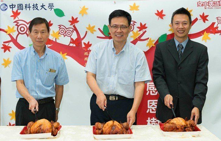 中國科大校長俞明德(中)、副校長張偉斌(左)及空英柳勝國副理為火雞切下第一刀。 ...