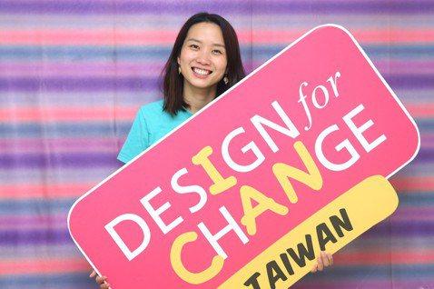 許芯瑋說,這8年來,看似是DFC Taiwan為孩子提供了改變世界的舞台,但是她...