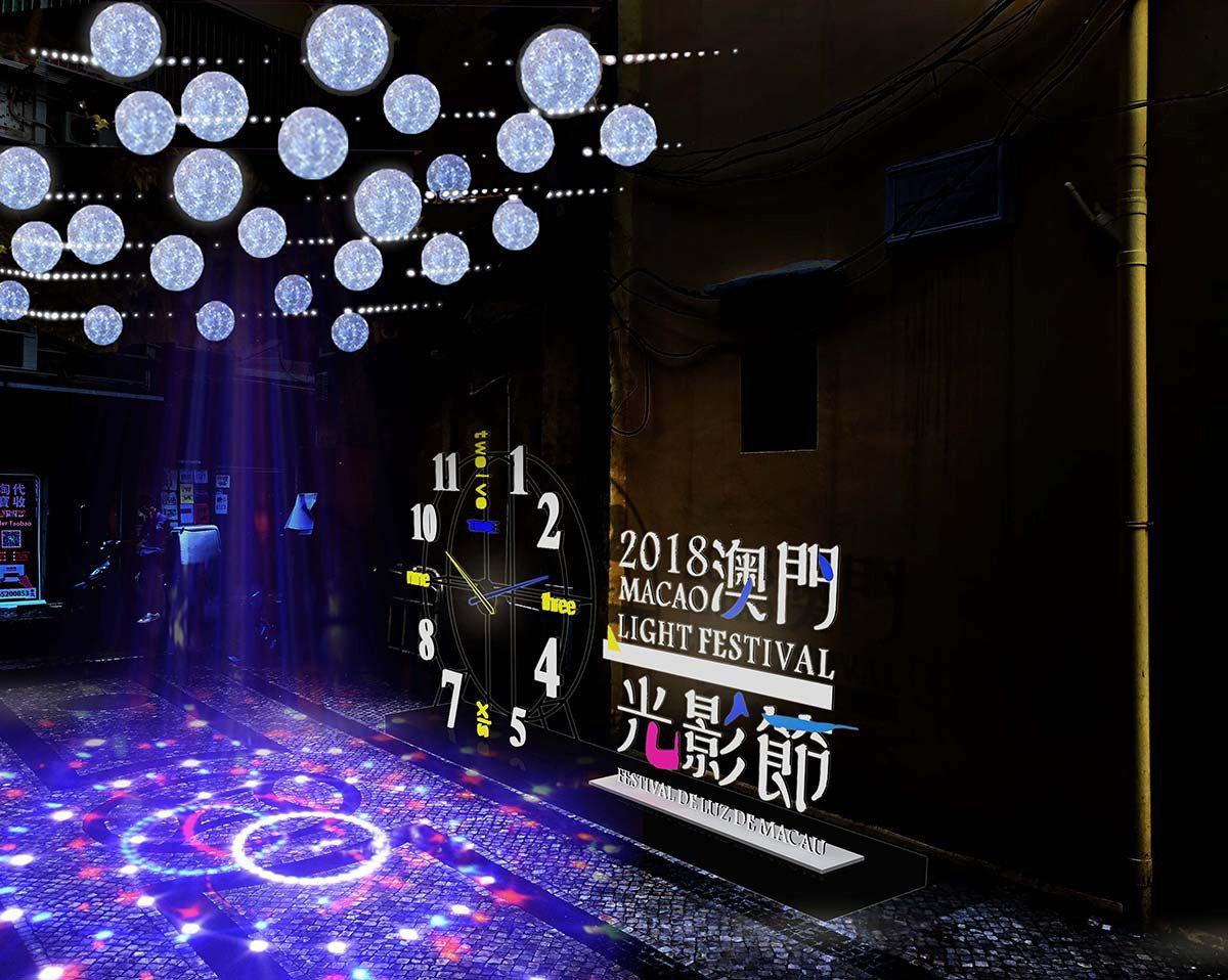 2018澳門光影節以「時光澳遊」為主題。 圖/澳門旅遊局提供