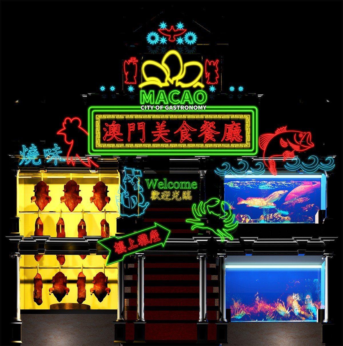 今年澳門光影節結合澳門美食、人文、建築、文創等元素。 圖/澳門旅遊局提供
