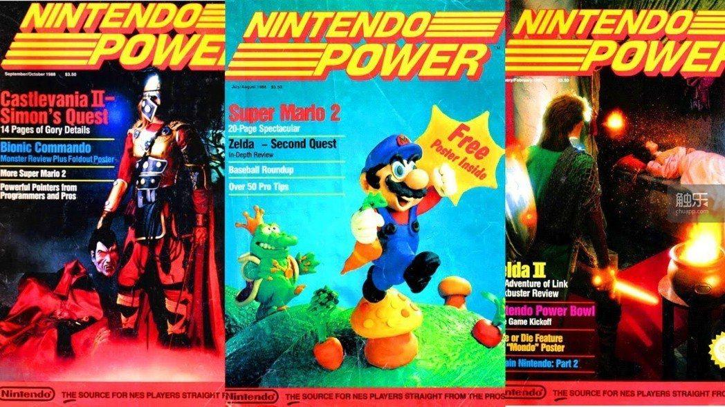 《任天堂力量》月刊封面