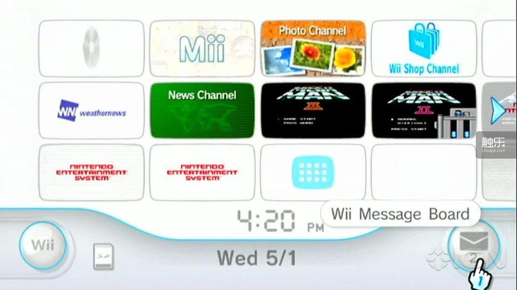 猶如電視選單的Wii系統界面