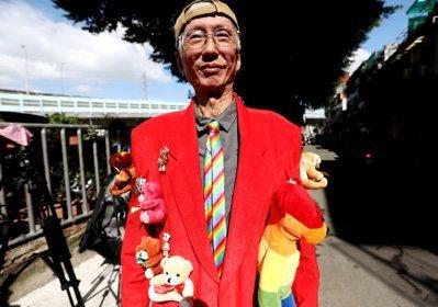 同志平權運動者、台灣同性婚姻釋憲案的聲請人,被稱是「台灣首位公開出櫃的男同志」的...