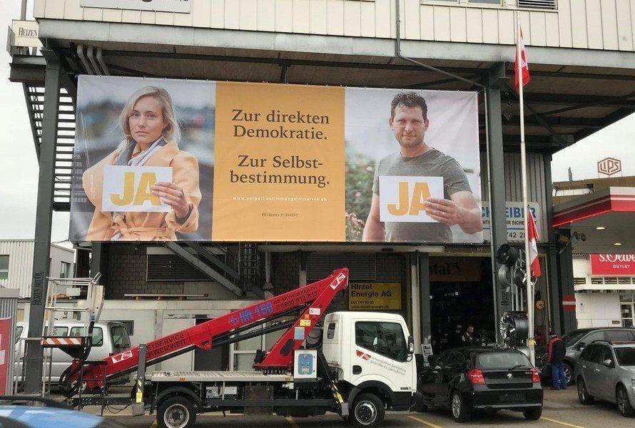 「公投國」瑞士25日以66%反對瑞士自決公投。圖為贊成方的宣傳圖。 台灣醒報(擷...