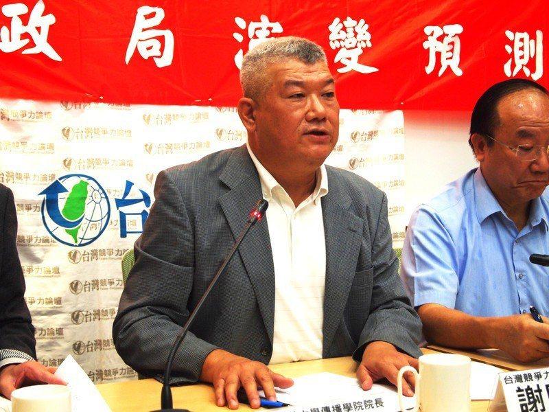 台灣競爭力論壇執行長謝明輝指出,國民黨三個太陽馬英九、朱立倫、吳敦義中,「老中青...