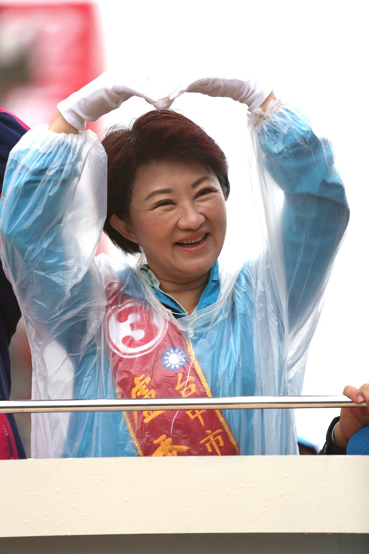 台中市長當選人盧秀燕表示,12歲以下小朋友看花博免費。記者陳秋雲/攝影