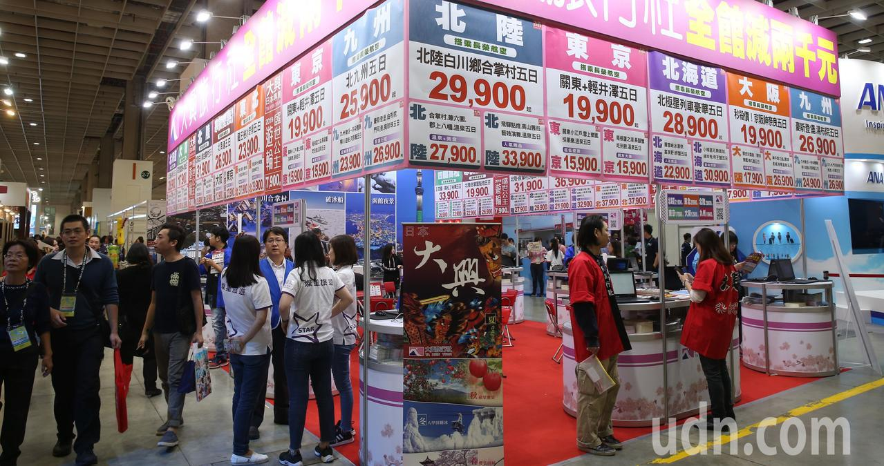 全年最大ITF台北國際旅展。本報資料照/記者曾吉松攝影