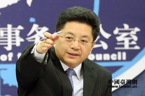 中共國台辦發言人馬曉光。取自中國台灣網