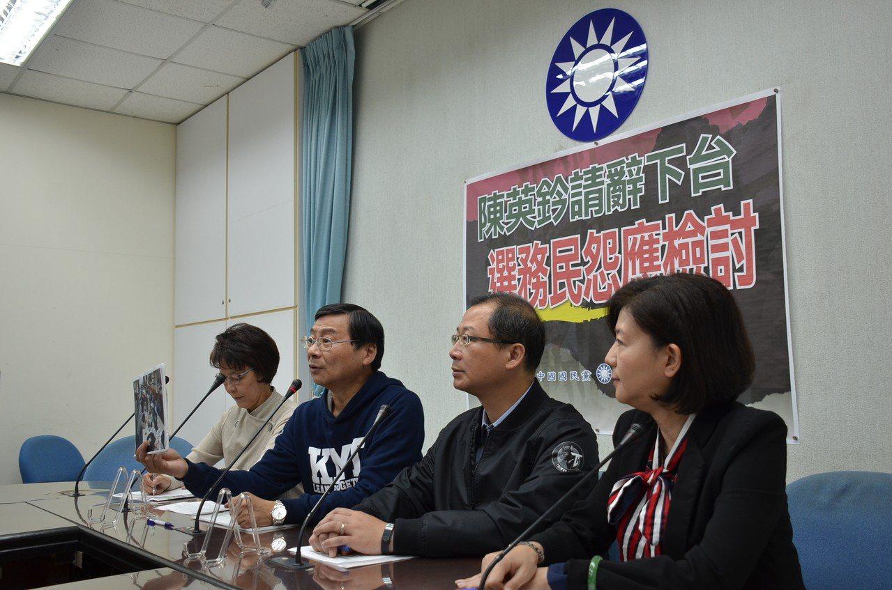 國民黨團舉行「陳英鈐請辭下台 選務民怨應檢討」記者會。圖/國民黨團提供