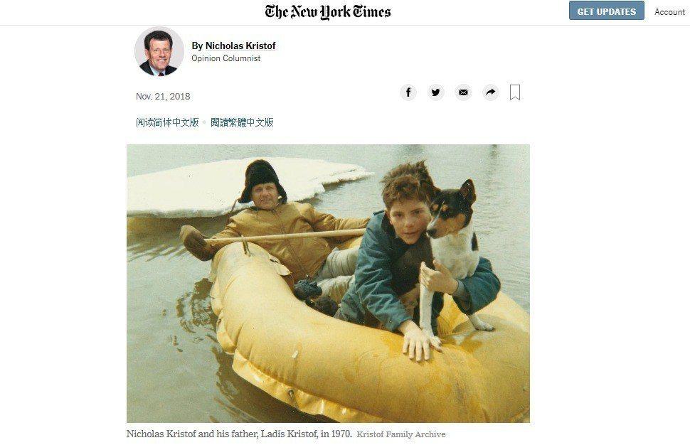 紐約時報專欄作家紀思道(Nicholas Kristof)上周在該刊撰文,陳述他...