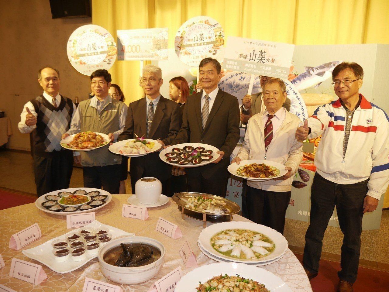 年年秒殺的基隆市山藥大餐又來了,一百桌將於12月9日登場,11月28日開賣,市府...