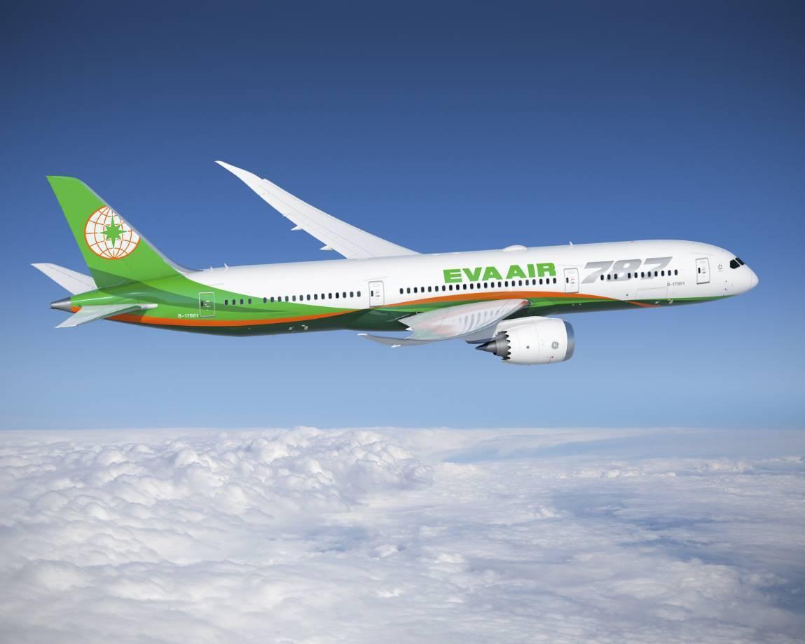 長榮航空宣布明年6月6日開始飛航桃園至名古屋航線。圖/長榮航空提供