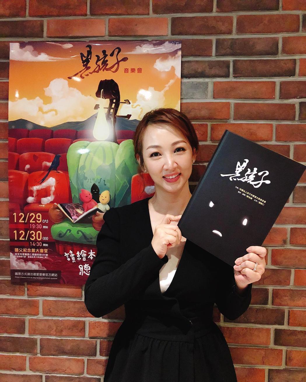 郁方擔任親愛愛樂基金會董事。圖/經紀人提供