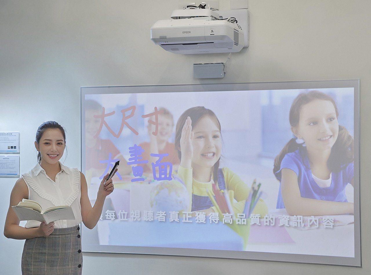 Epson於台灣教育科技展現場打造「投影整合黑板解決方案」,擁有低藍光反射式光源...