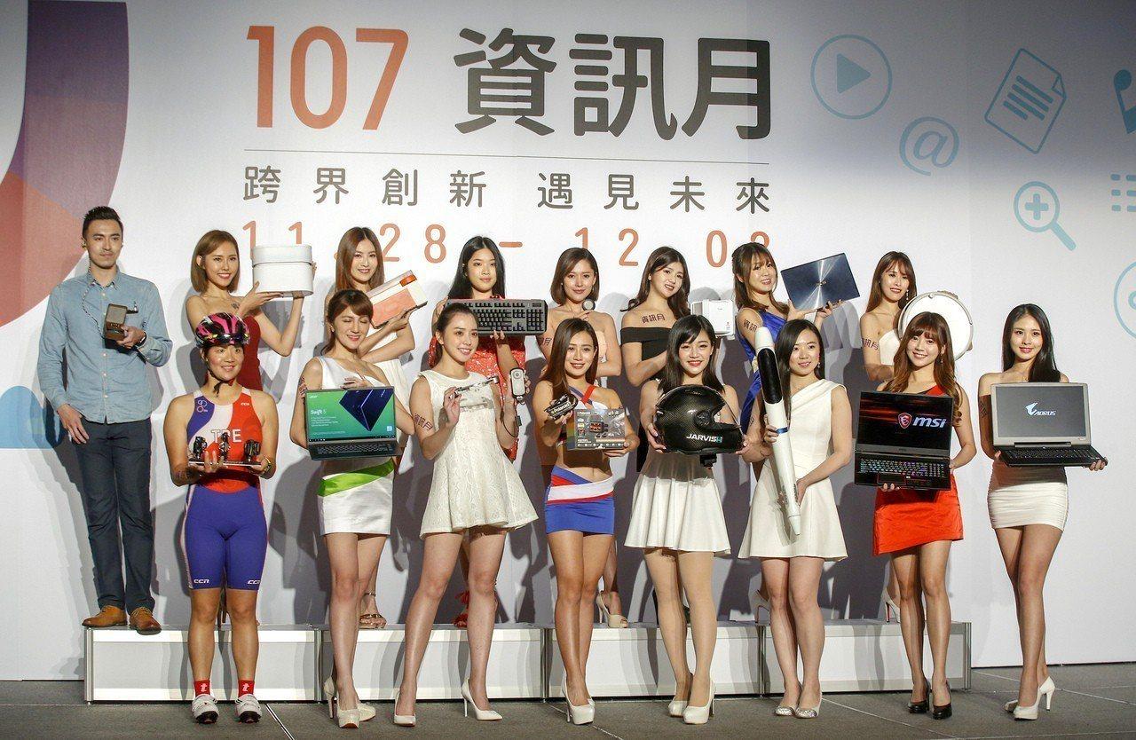 資訊月台北場將於11/28~12/3在台北世貿一館隆重豋場。記者鄭超文/攝影