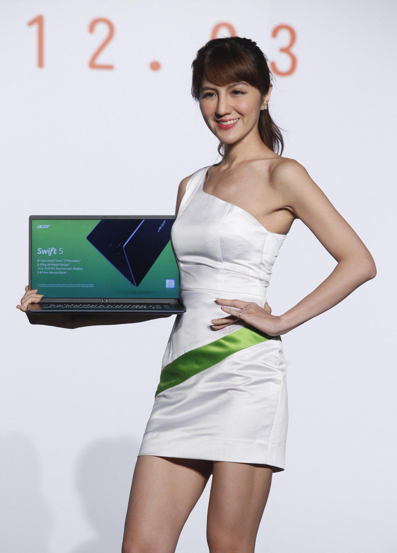 Acer最新推出的Swift 5極輕薄觸控筆電,將在資訊月正式開賣。記者鄭超文/...