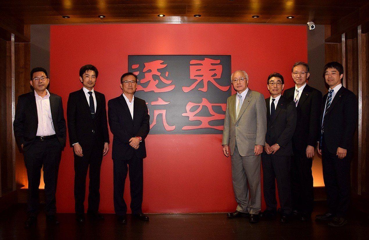 遠東航空日前與日本秋田縣政府簽署合作意向書。圖/遠東航空提供