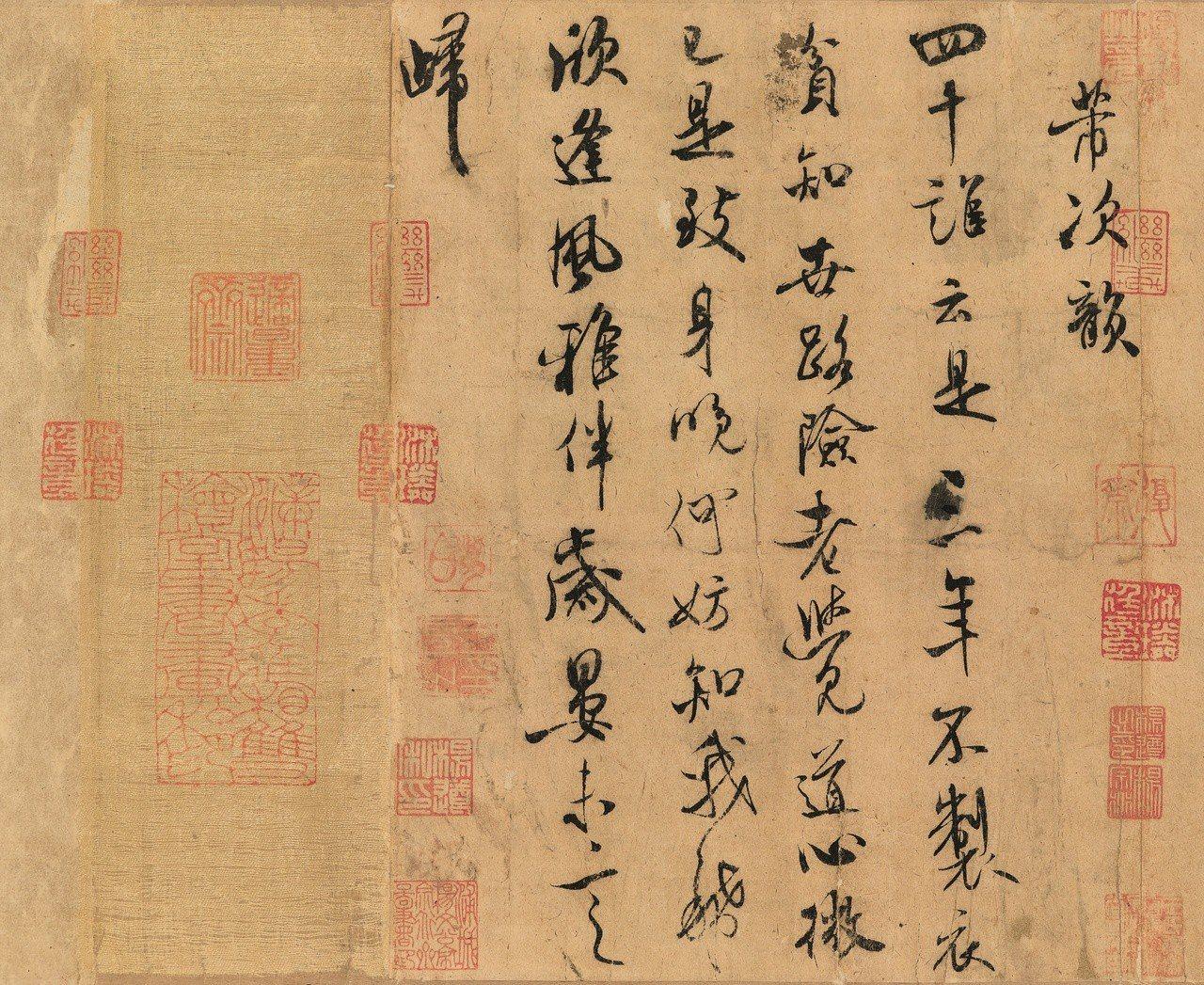 蘇軾「木石圖」上有同為宋代書法四大家之一的米芾題字:「四十誰云是 , 三年不製衣...