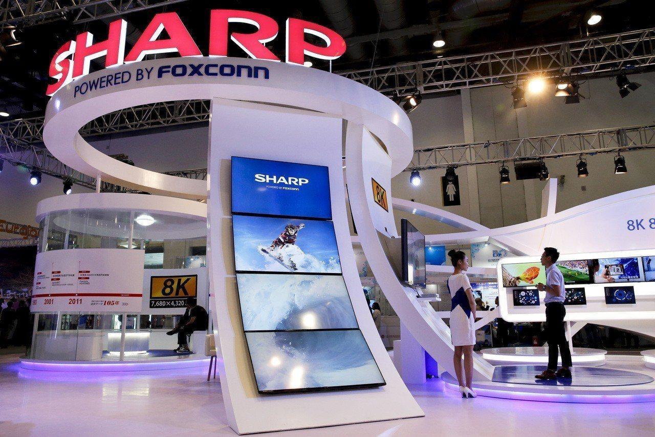 Sharp是少數目前有推8K電視的廠商。 美聯社