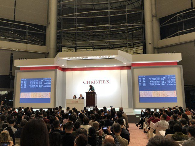 香港佳士得今年秋拍重點拍品,蘇軾水墨畫「木石圖」今(26)日晚間舉行拍賣,以約4...