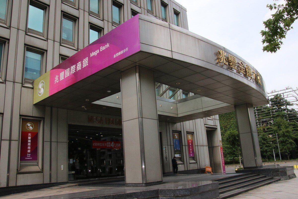 力挺危老屋重建,兆豐銀推百億「新生貸」專案。圖/兆豐銀行提供