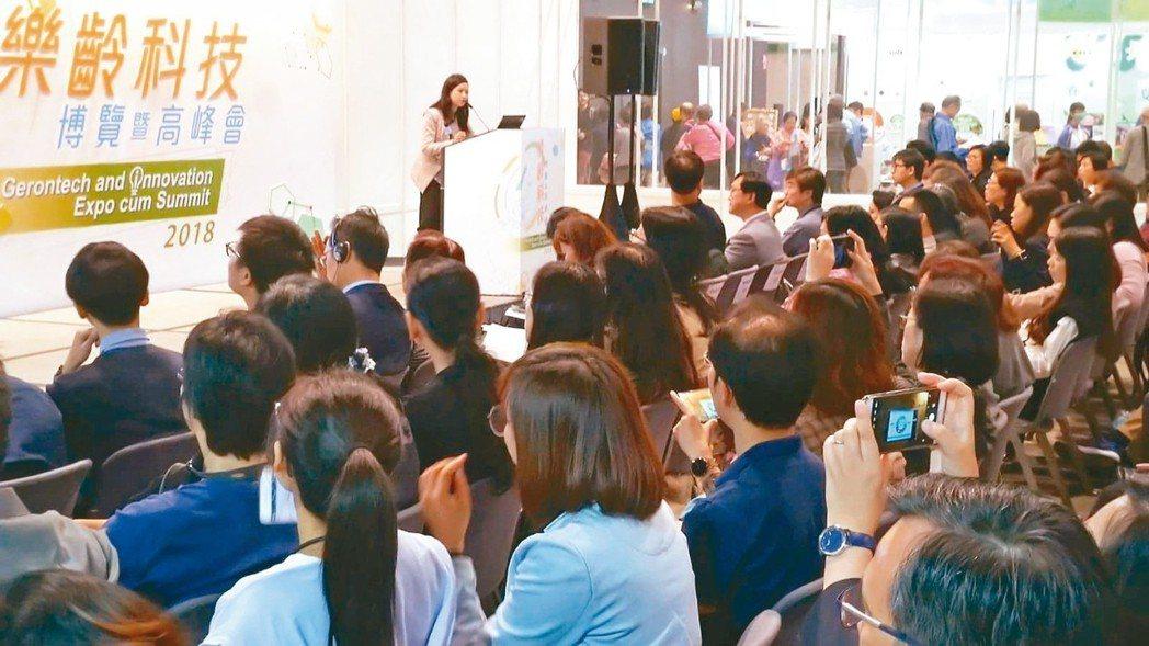 聯合報健康事業部社群主編陳韻如,於本屆樂齡科技博覽暨高峰會中發表「失智・時空記憶...