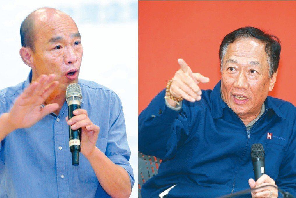 高雄市長當選人韓國瑜(左圖)力邀鴻海投資。圖╱聯合報系資料照片