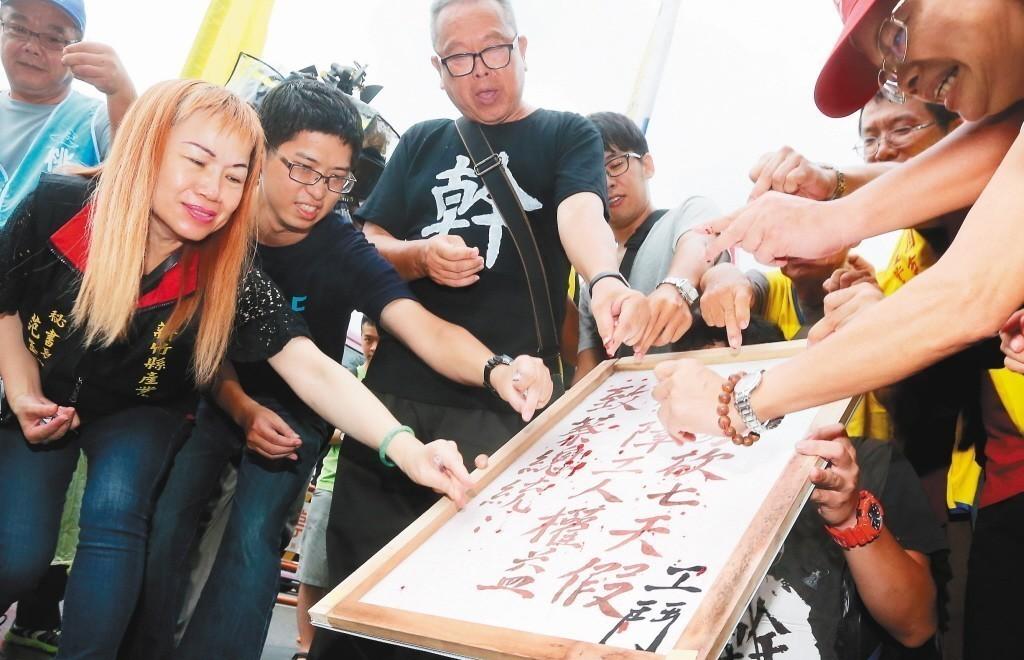 2016年勞團以用鮮血寫下看板,向蔡總統「血諫」。 圖/聯合報系資料照片