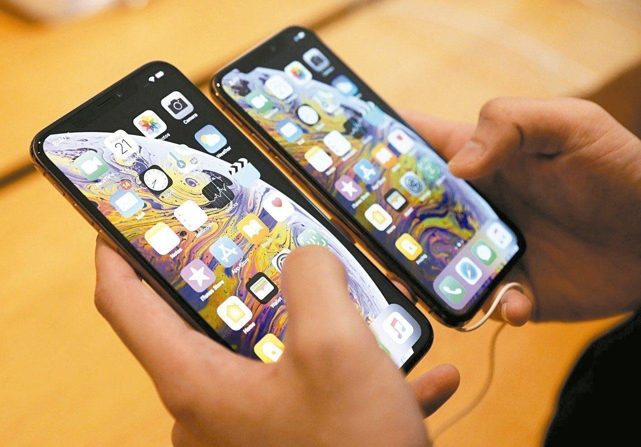 蘋果iPhone。 路透