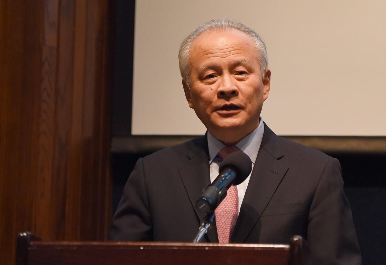 中國駐美大使崔天凱。 中新社