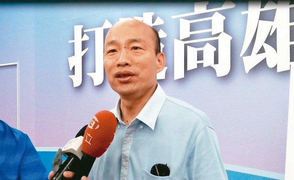 國民黨高雄市長候選人韓國瑜。圖/聯合報資料照