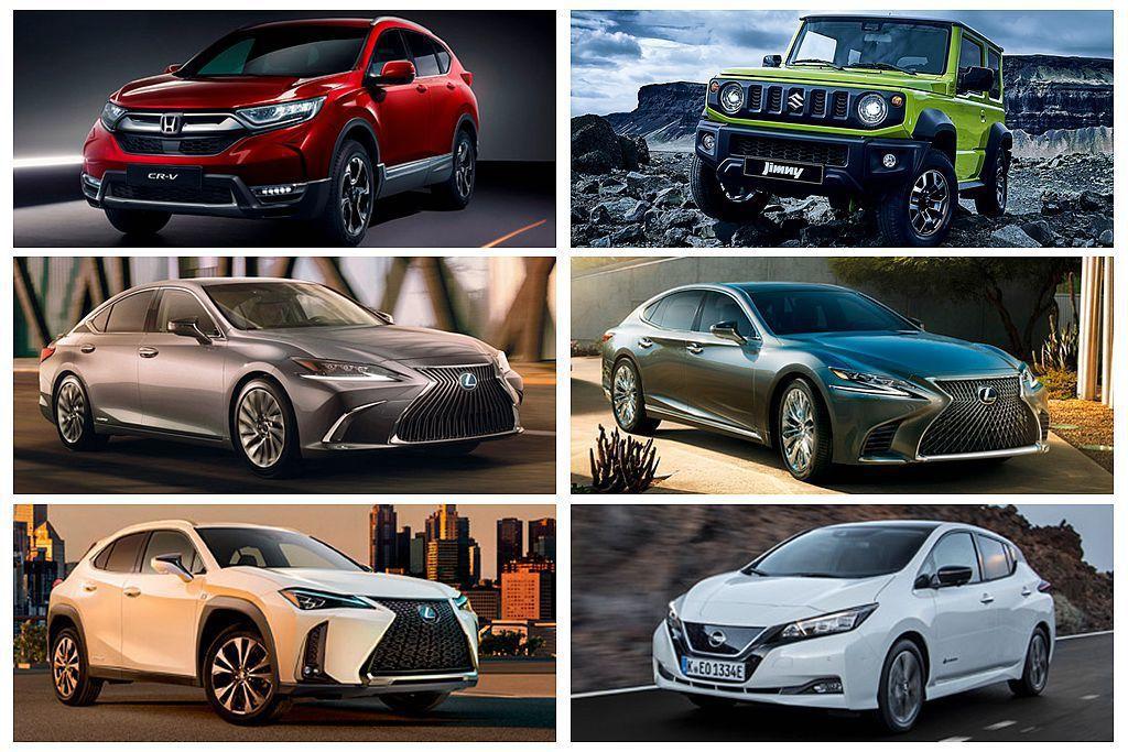 2019年歐洲年度風雲車初選名單中,Honda CR-V、Lexus ES、Lexus UX、Nissan Leaf、Suzuki Jimny等車其實都相當有競爭力。 圖/各車廠提供