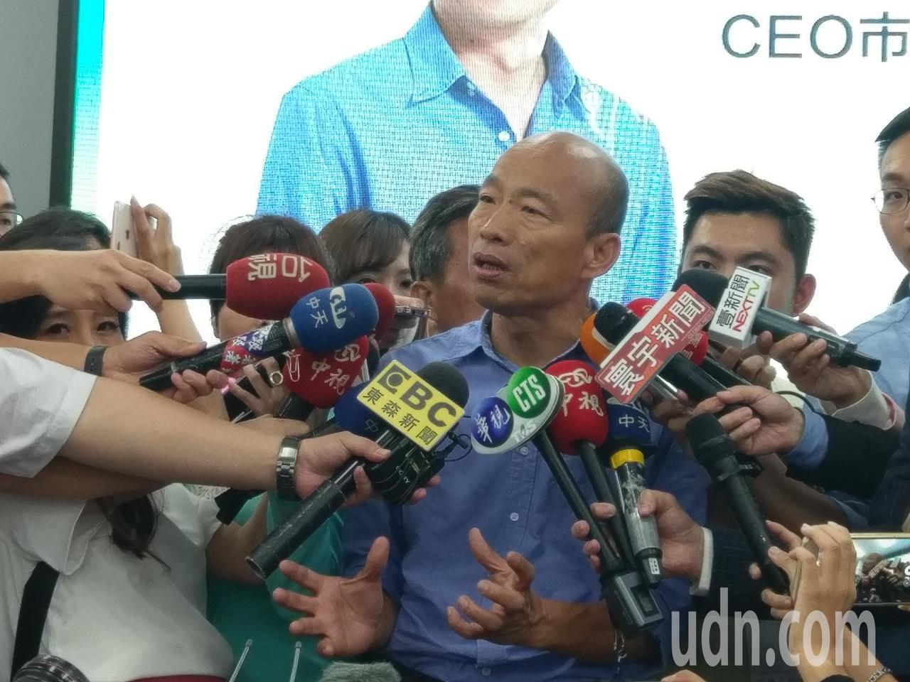 高雄市長當選人韓國瑜。記者劉宛琳/攝影