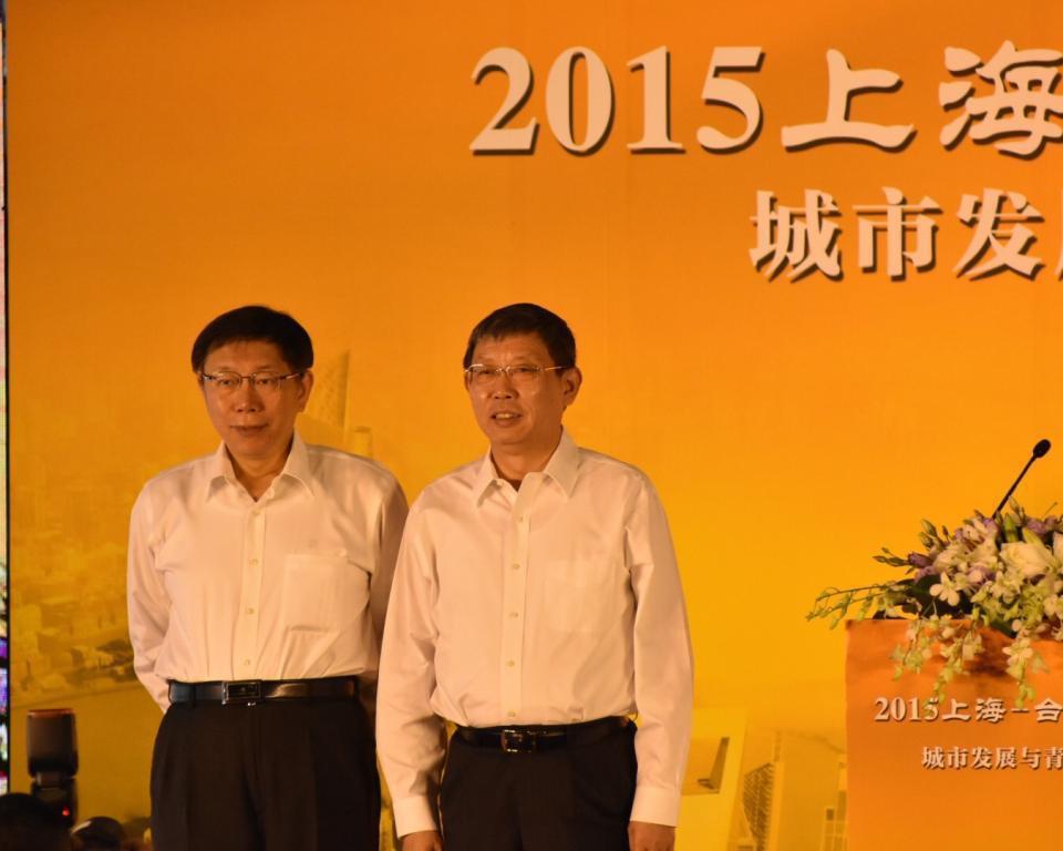 2015年台北上海雙城論壇。(報系資料照)