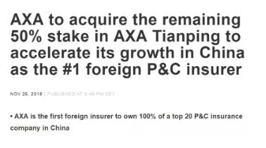 法國安盛集團在27日淩晨1時宣佈,將回購所有股權,實現百分百控股。券商中國