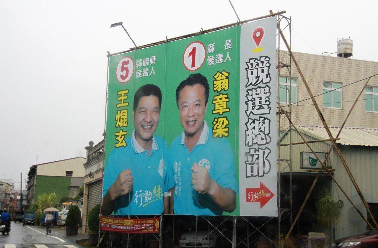 王焜玄(左)屬民進黨行動綠團隊,因涉及多起賄選,昨天下午才被通緝,今天上午向檢方...