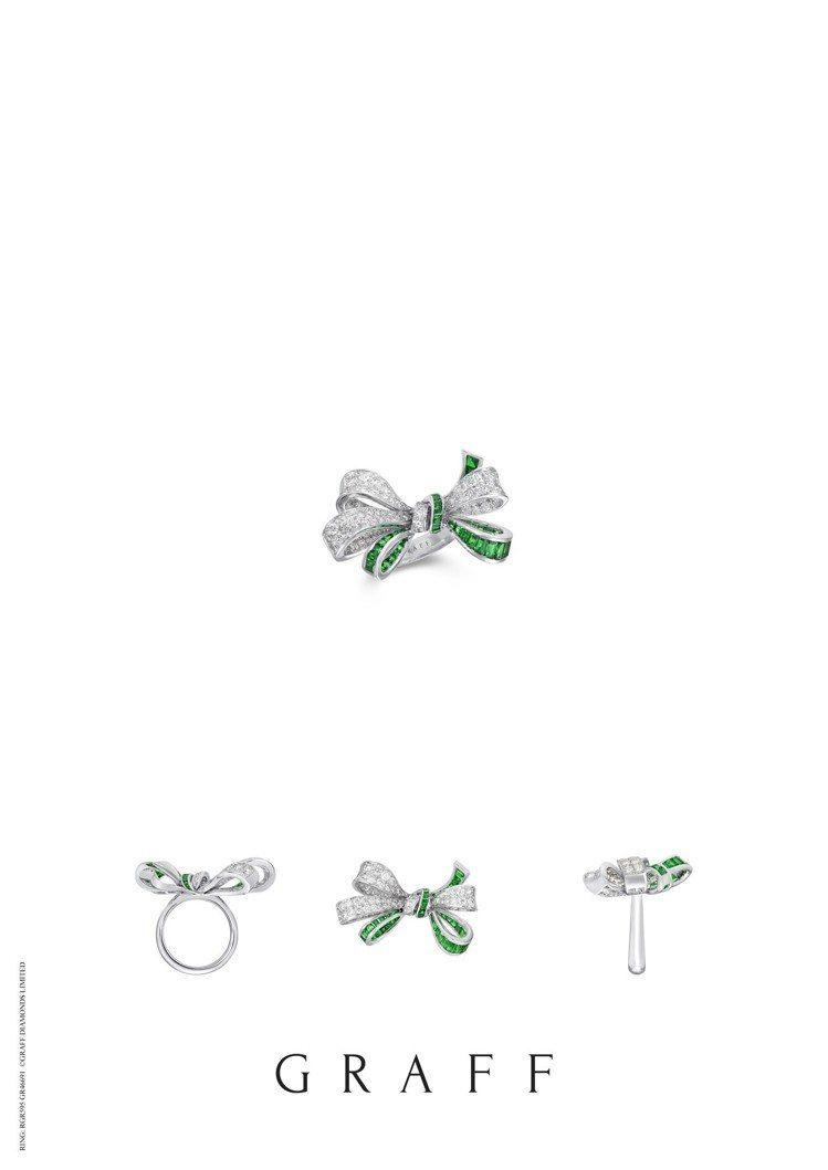 GRAFF Bow Collection系列祖母綠鑽石戒指,價格店洽。圖/格拉夫...