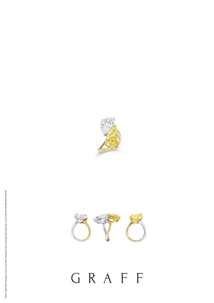 GRAFF 5.65克拉梨形切割黃鑽與 5.71克拉梨形切割白鑽戒指,價格店洽。...