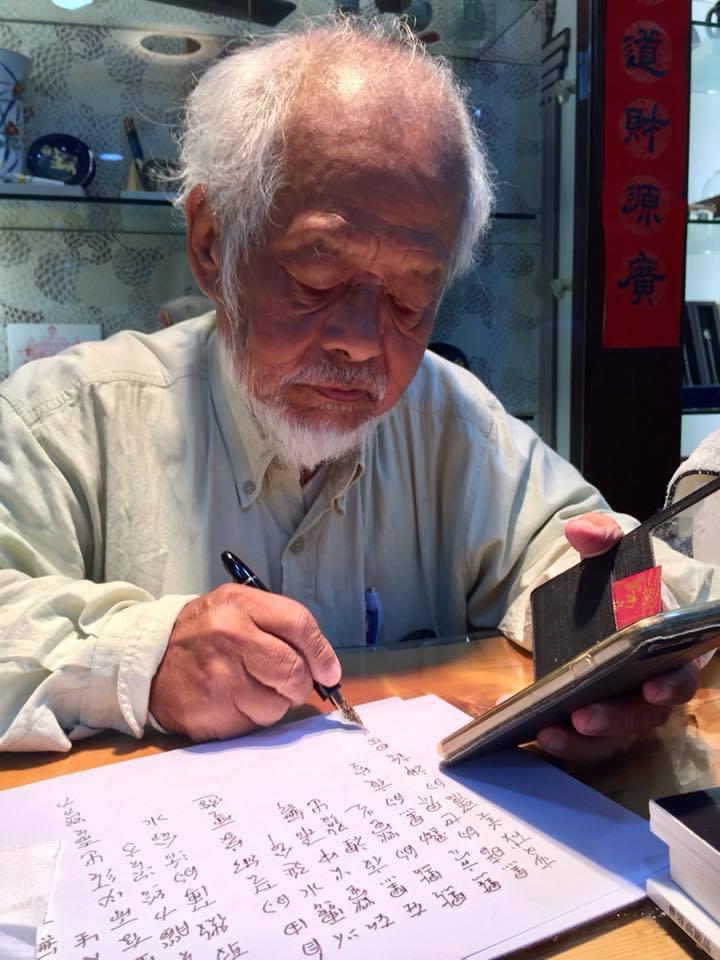 詩人林瑞明昨晚突然過世。圖/取自臉書