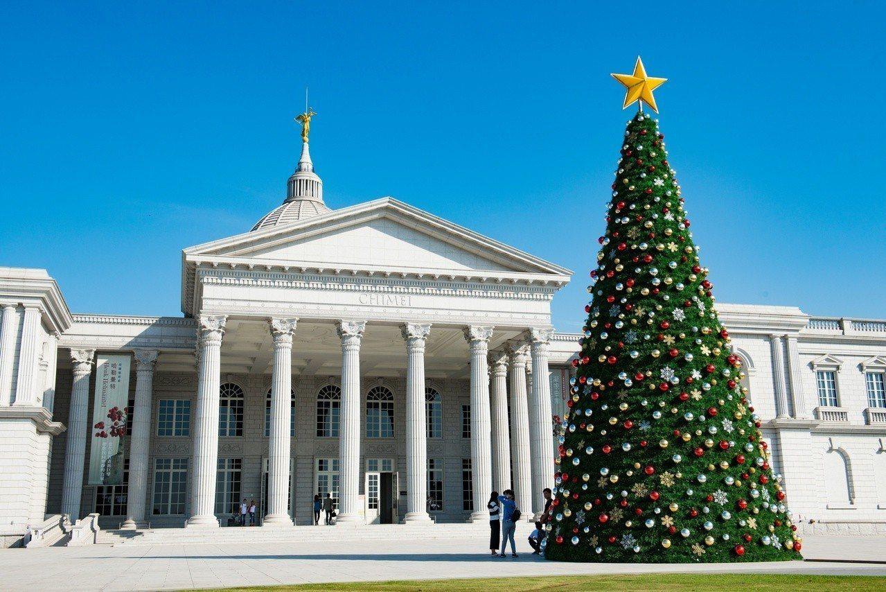 奇美博物館打造幸福耶誕樹,成為打卡新熱點。圖/奇美博物館提供