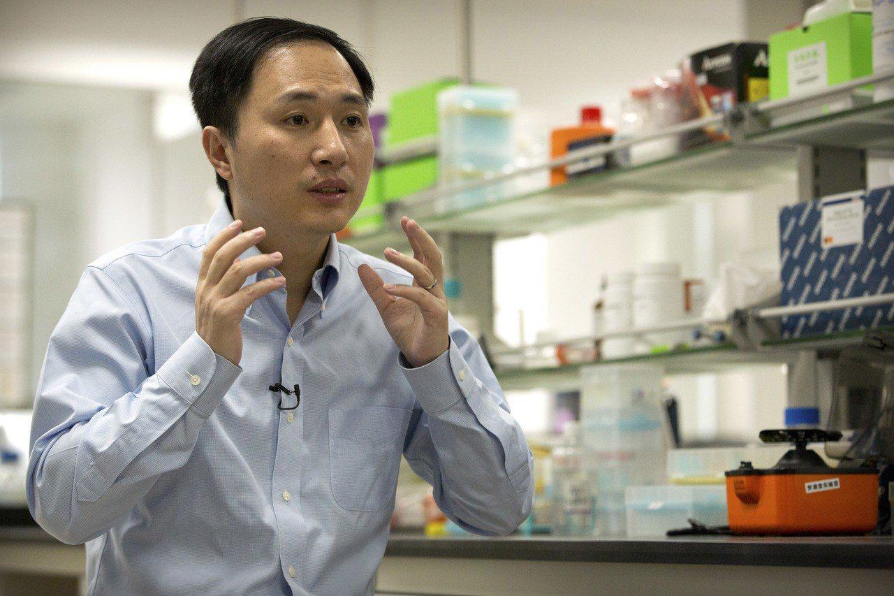中國南方科技大學科學家賀建奎26日聲稱,世界首例HIV免疫的基因編輯雙胞胎女嬰,...