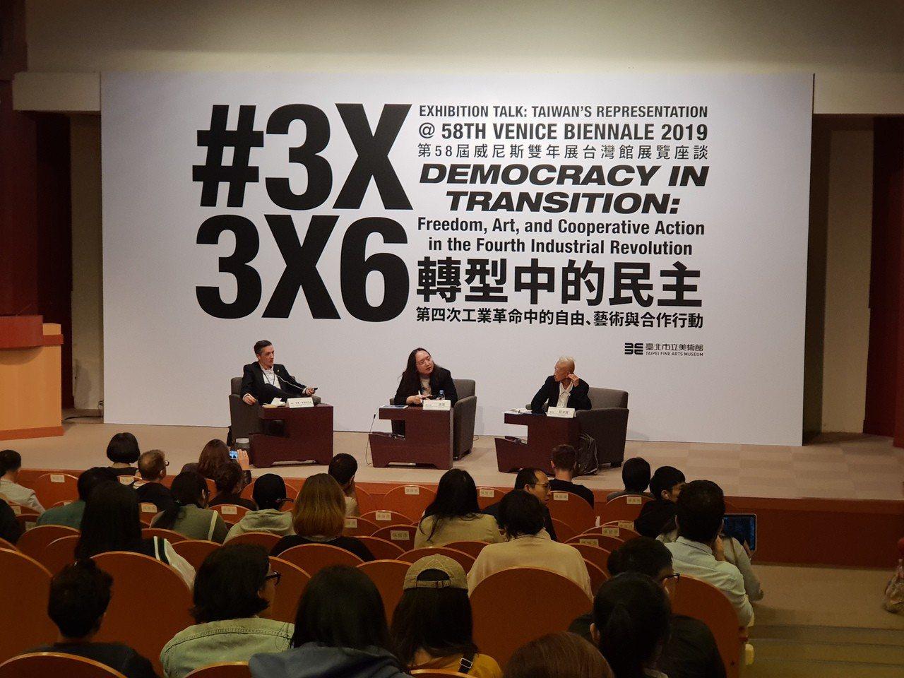 數位政委唐鳳(中)今天下午參加北美館舉辦的威尼斯國際雙年展台灣館座談,與參展藝術...