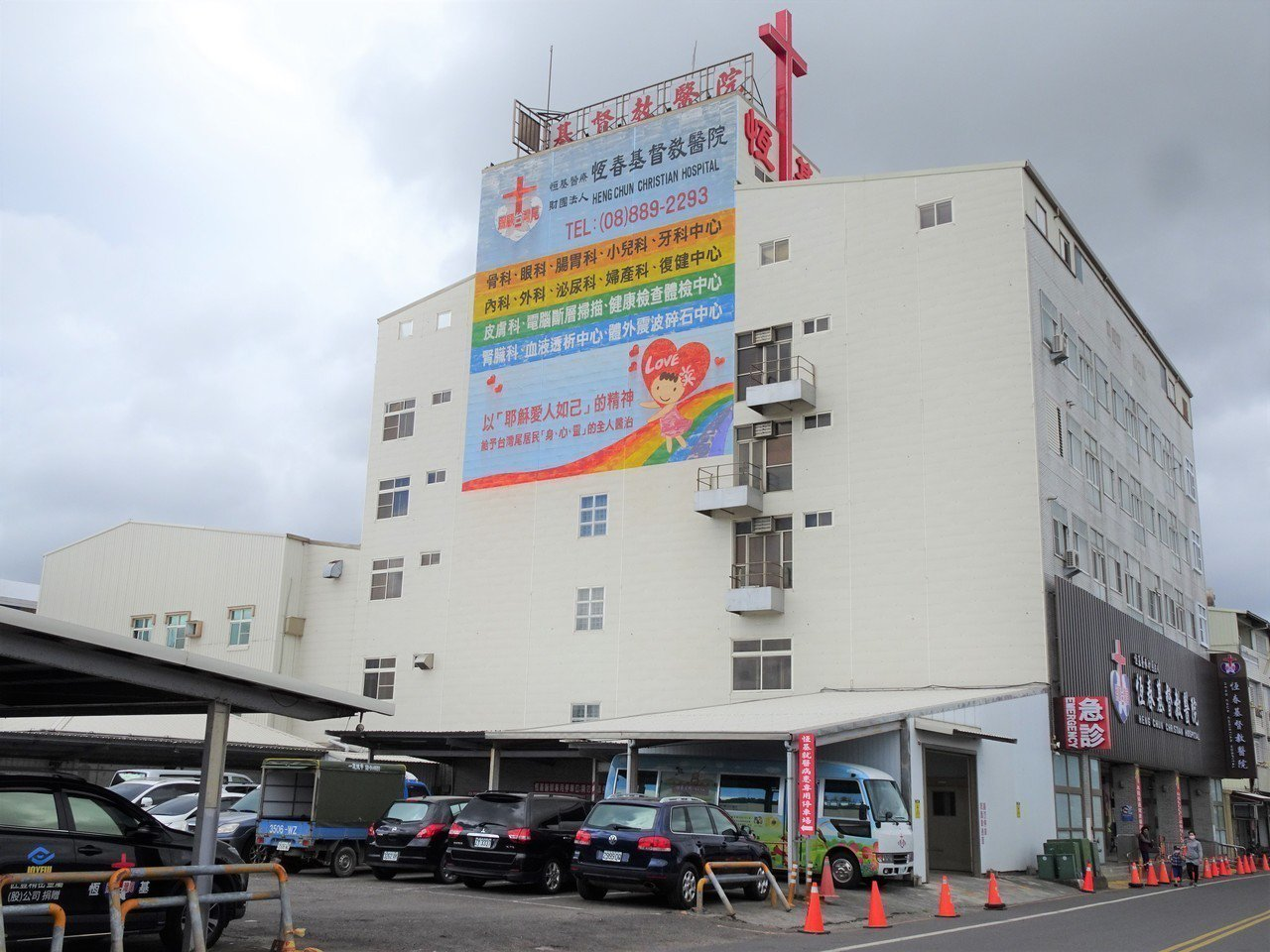 屏東恆春基督教醫院將斥資2億元在停車場新建「許燦淵紀念醫療大樓」,舊院區計畫增設...