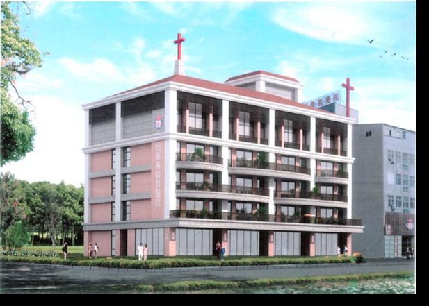 屏東恆春基督教醫院將斥資2億元在停車場新建「許燦淵紀念醫療大樓」,目前尚有800...