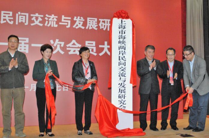 海峽兩岸民間交流與發展研究會(海民會)今(27)日在上海社會科學院舉行成立大會。...