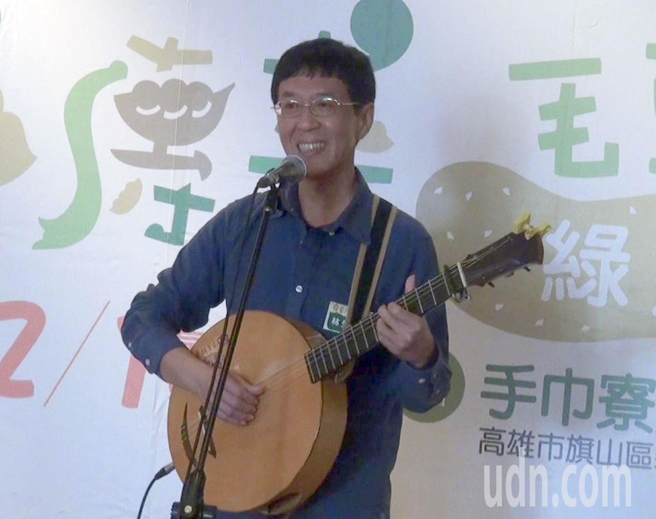 2018毛豆文化祭今年邀請林生祥創作一曲「毛豆之歌」。記者王昭月/攝影