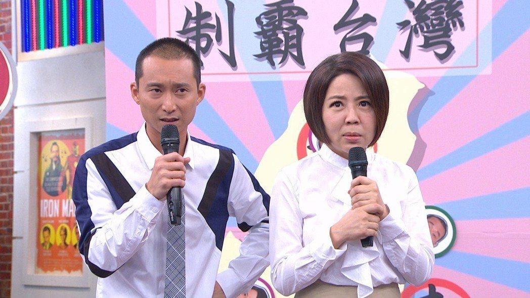 浩子(左)和于美人主持衛視「請問你是哪裡人」。圖/衛視中文台提供