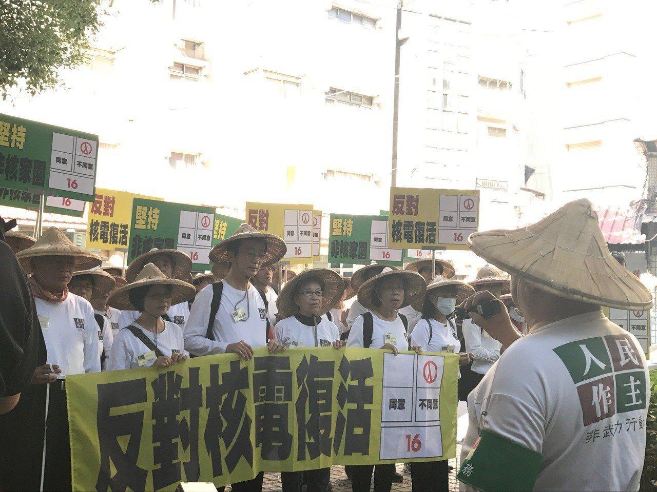 人民作主志工團表示要堅持非核家園,反對核電復活。圖/聯合報系資料照片